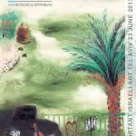 Matsart lucrari de arta 2013