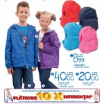 Carrefour Septembrie 2013 – Oferta Back to School