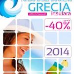 Mareea Grecia Insulara 2014