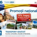 eMAG promotii 29 Noiembrie – 01 Decembrie 2013