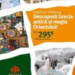 Senior Voyage vacante Grecia si Turcia 2014