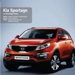 Rune Magazin Kia Sportage