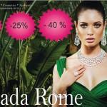 Giada Rome Bijuterii si Cosmetice Septembrie 2014