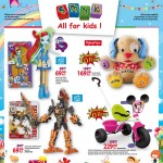Smyk All For Kids Oferte de Ziua Copilului 2014