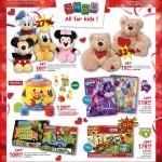 Smyk All For Kids Oferte Jucarii Copii Primavara 2014