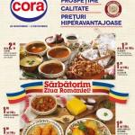 Cora Sarbatorim Ziua Romaniei 1 Decembrie 2014