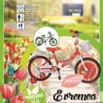 Metro Nealimentare 19 Martie-01 Aprilie 2015