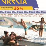 Paralela 45 Grecia Turism Individual 2015