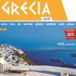 Paralela 45 Oferte Turistice Grecia 2015