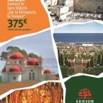 Senior Voyage Oferte Vacante in Israel