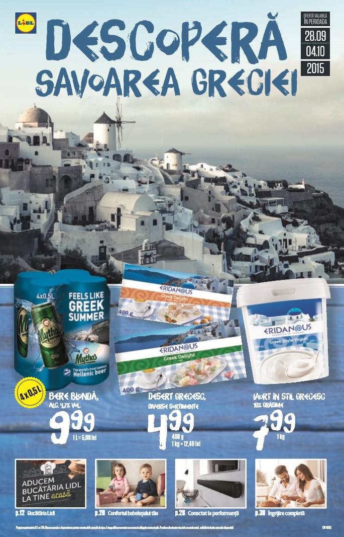 Catalog lidl savoarea greciei 4 octombrie 2015 catalog az for Cataleg lidl