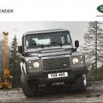 Range Rover Defender Oferte Accesorii