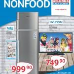 Selgros Non-Food 2-21 Ianuarie 2016