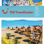 TUI TravelCenter Oferte Bulgaria 2016