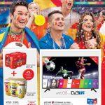 Carrefour Suporterii preturilor mici 19 Mai-1 Iunie 2016
