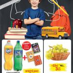 Carrefour Food 25 August – 07 Septembrie 2016
