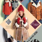 Carrefour Colectia de Iarna Tex Noiembrie 2016