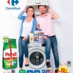 Carrefour Start la Curatenia de Toamna 03 – 16 Noiembrie 2016