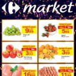 Carrefour Market Alimentare 26 Decembrie – 04 Ianuarie 2017