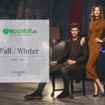 epantofi.ro Colectia Fall Winter 2016 – 2017