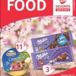 Selgros Food 03 – 16 Martie 2017