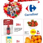 Carrefour Alimentare 09 – 15 Februarie 2017