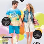 Carrefour Textile de Vara 18-31 Mai 2017
