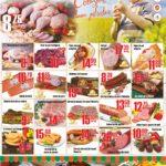 Zanfir Supermarket Oferte Iunie 2017