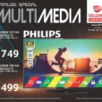 Selgros Multimedia 14 Septembrie – 14 Octombrie 2018