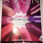 Avon Campania 7 2019