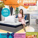 Top Shop Oferte Exclusive pana la 31 Octombrie 2019