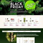 Yves Rocher Black Friday 2019