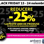 Ambient Black Friday 2019