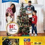 Cora Constanta Cadouri 27 Noiembrie – 24 Decembrie 2019