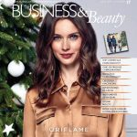 Oriflame Brosura Business & Beauty C17 2019