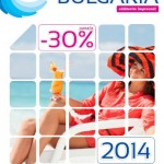 Mareea Oferte Litoral Bulgar 2014