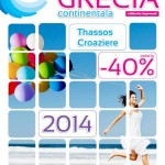 Mareea oferte Grecia Continentala 2014