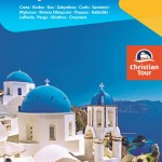 Christian Tour Vacante in Grecia 2015